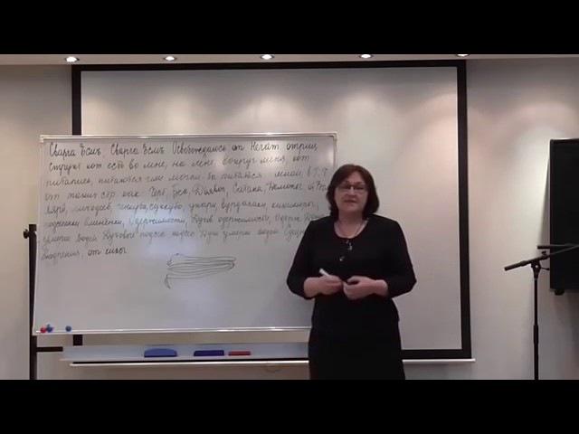 13 02 15 Токарева НП Урок Экзорцизма