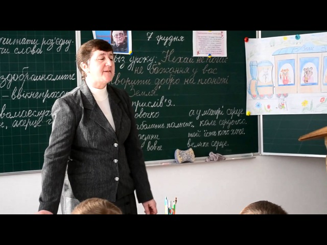 Майстер клас вчителя початкових класів Петрик Г. М.