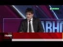 НТРК «Ингушетия», программа «Главное» от 14.02.2018 г.