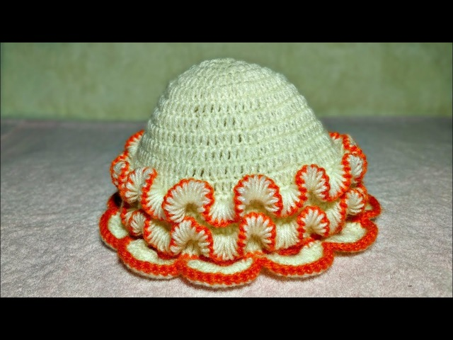 Crochet Baby Frill Hat (1-3 years)
