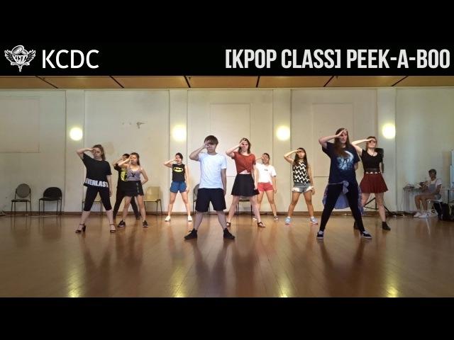 KPOP Dance Class Red Velvet Peekaboo