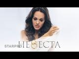 Слава - Невеста (Lyric Video)