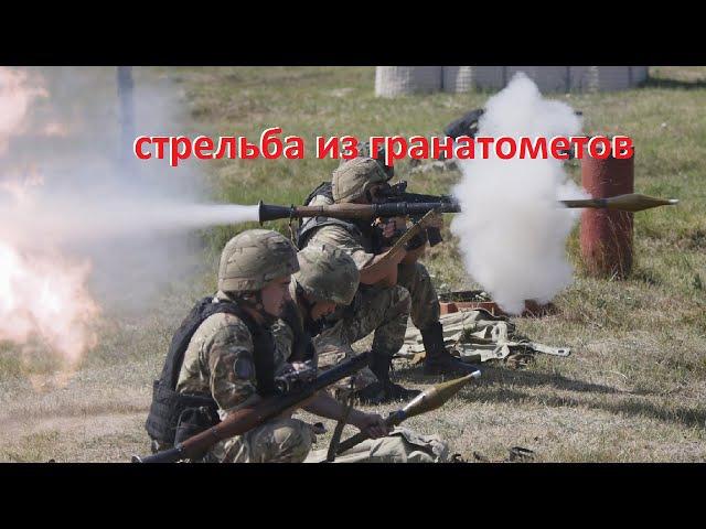 Новые гранатометы России РПГ 28, РМГ 105, РШГ 1стрельба видео режим сломо