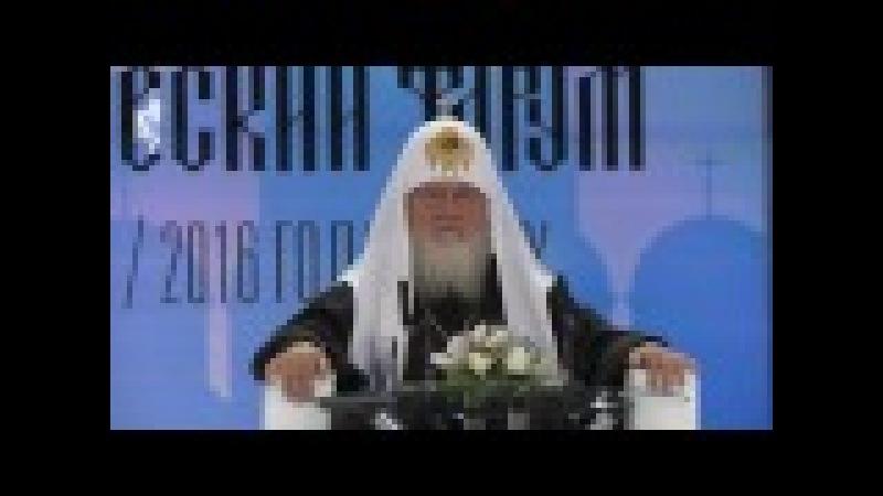 Патриарх Кирилл ответил на вопросы участников II Международного православного студенческого форума