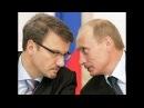 Путинский Греф о народе России