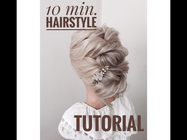 10 minute twisted hairstyle tutorial /экспресс причёска за 10 минут