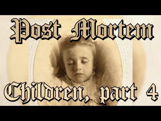 Пост Мортем - Фотографии детей Часть 4 / Post Mortem - Children Part 4