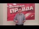 Йошкаролинец Алексей Плотников рассказал как он похудел на 32 килограмма