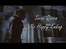 Swan Queen EmmaRegina - No Happy Ending