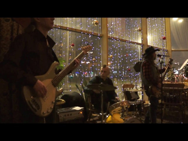 Rost Roll Band — Before You Accuse Me