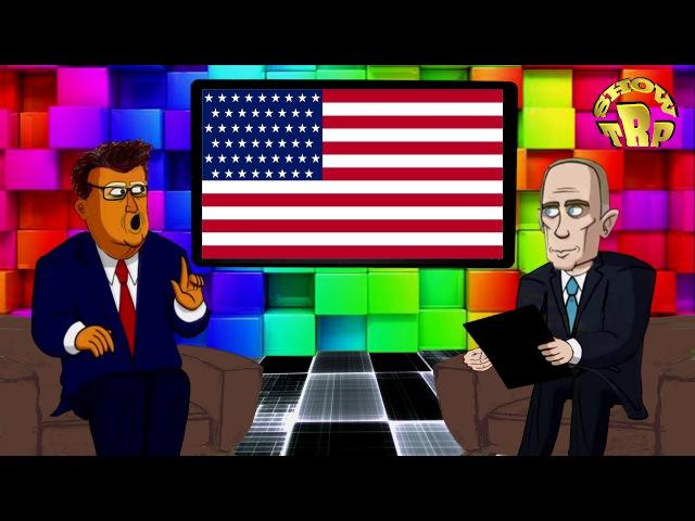 Харламов снова жжет! Виза в США / Трамп и Путин стёб над Харламовым Камеди Comedy ШОУ ТРП trp VS