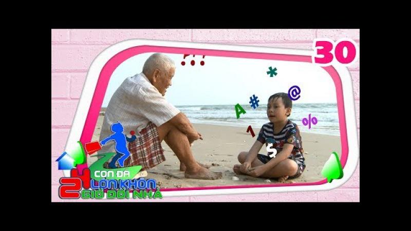 24 GIỜ ĐỔI NHÀ   24HDN 30 FULL   'Công chúa triệu view YouTube' Bảo An về biển Lagi bắt còng 🙂