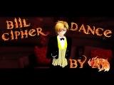 MMD x GF Bill Cipher Dance