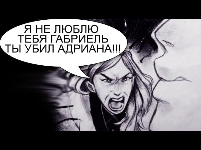 Комикс Леди Баг и Супер-Кот Всему есть ЦЕНА... 6 / Комикс 17 с русской озвучкой