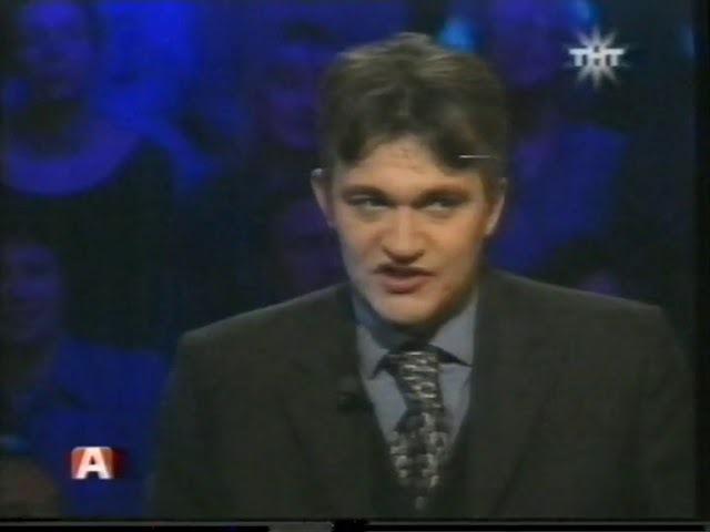 О, счастливчик! (25.03.2000)