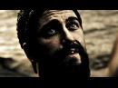 Сейчас угадаю, ты видимо, Ксеркс Встреча царя Леонида и Ксеркса. 300 спартанцев. 2007.