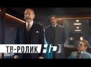Убийство в Восточном экспрессе ТВ-ролик HD