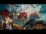 [18+] Шон и Одиночество за Лизардменов в Total War: Warhammer 2 - стрим 8