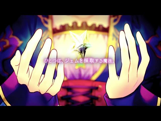 『マジェスティック☆マジョリカル』プロモーションムービー