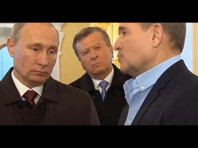 Путин в тупике
