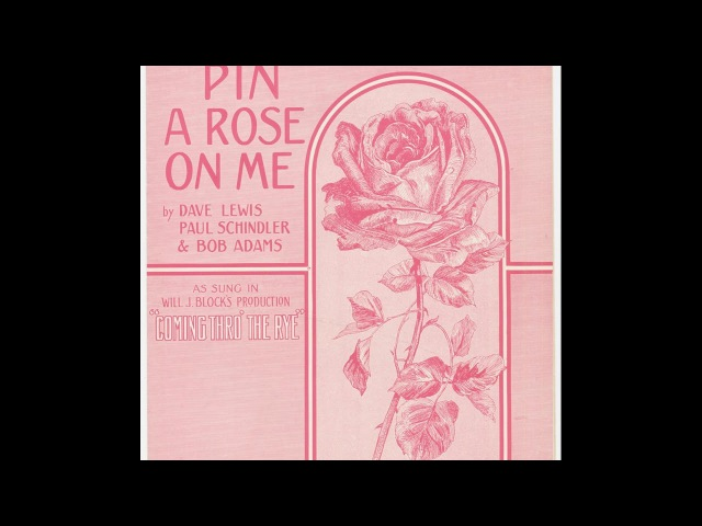 Mother Pin a Rose On Me (1905)