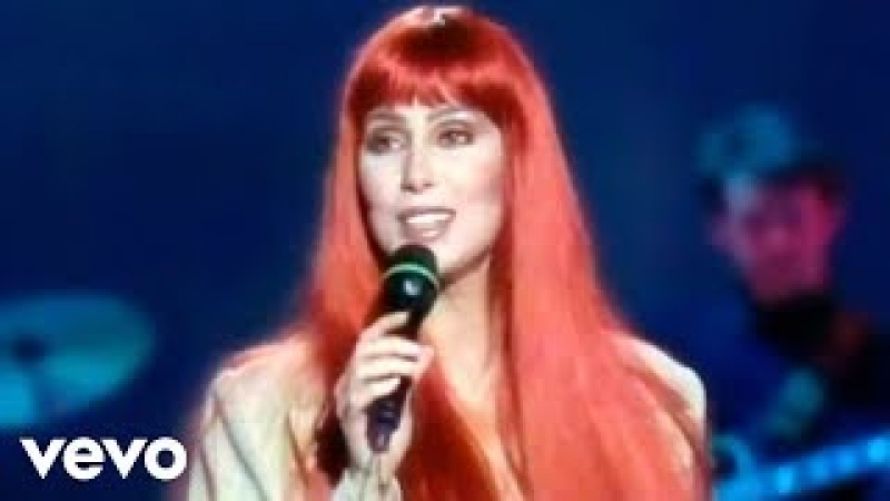 Cher - If I Could Turn Back Time (Live on TVE's Viva el Espectaculo, 1991) ᴴᴰ