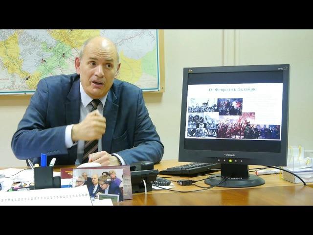 Руслан Дзарасов: Почему Февральская революция проиграла