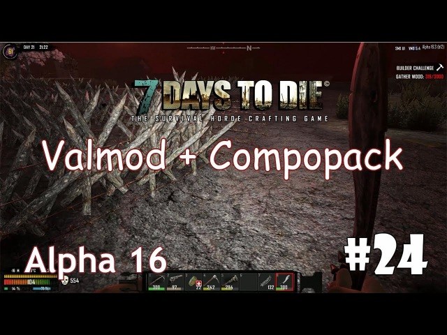 7 Days to Die Alpha 16 ValMod Compopack 24 Липкие ловушки