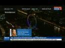 Новости на Россия 24 Exit poll консерваторы теряют большинство в британском парламенте
