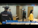 Новости на «Россия 24» • Вынесен приговор Дмитрию Сергееву по делу реставраторов