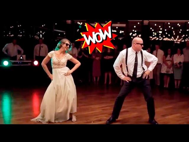 💃 Зажигательный свадебный танец невесты с отцом | СВАДЬБА