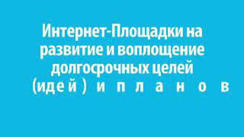 Tailuns International Promo Russian Вероника Ситникова Veronika Sitnikova