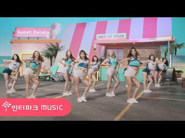 [MV] 라붐 (La Boum) - 두바둡 (only u)