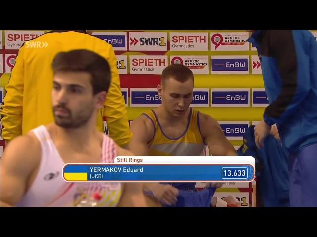 MAG Team Final 2018 DTTB Pokal Stuttgart HD720p [PART 2]