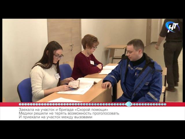53 секунды: выборы Президента РФ, голосование аварийной бригады Водоканала и Скорой помощи