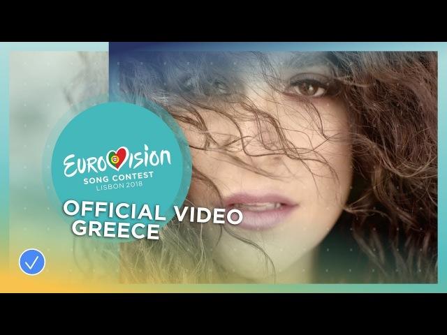 Yianna Terzi - Oniro Mou - Greece - Official Music Video - Eurovision 2018