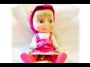 Говорящая кукла Маша и Медведь, 100 фраз и 4 песни! Интерактивная кукла