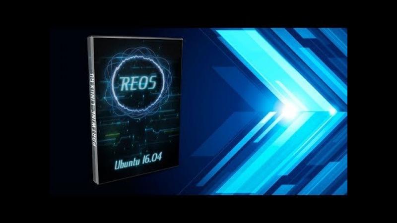 Ламповый стрим   Мне 29 лет, а проекту 4 года   Установка REOS_v1.0 на виртуалку из под REOS_v1.0