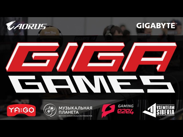 Monkeys Back in Business vs Boosted Animals, Grand Final 1, LOL, GIGAGAMES Красноярск 2017