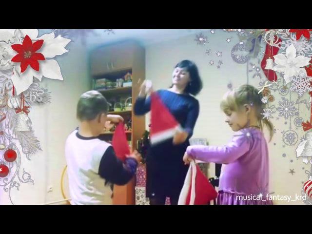 Детская песня-танец