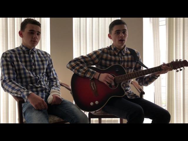 Duo Guys - Він чекає на неї (cover Олександр Пономарьов