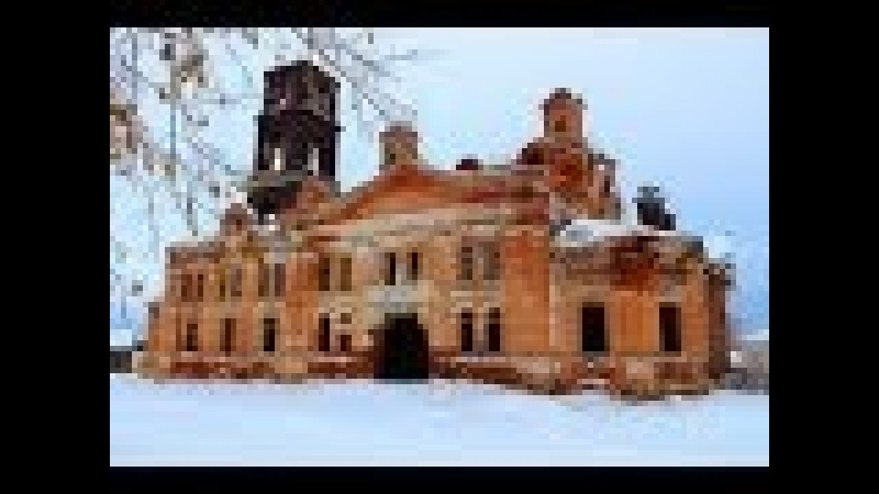Заброшенная Георгиевская церковь в с.Дуброво 6