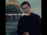 Павел Дуров как герой поколения [NR]