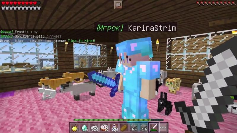 [KR〇N〇R] МЕНЯ ЗАГРИФЕРИЛА КАРИНА СТРИМЕРША! Анти-Грифер Шоу в Minecraft PE! [3]