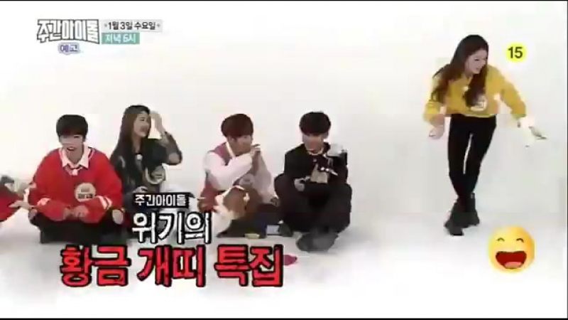 171229 Junghwa @ Weekly Idol Special Episode