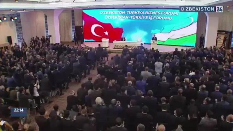 O'zbekiton Turkiya biznes forumi Узбекско Турецкий бизнес форум