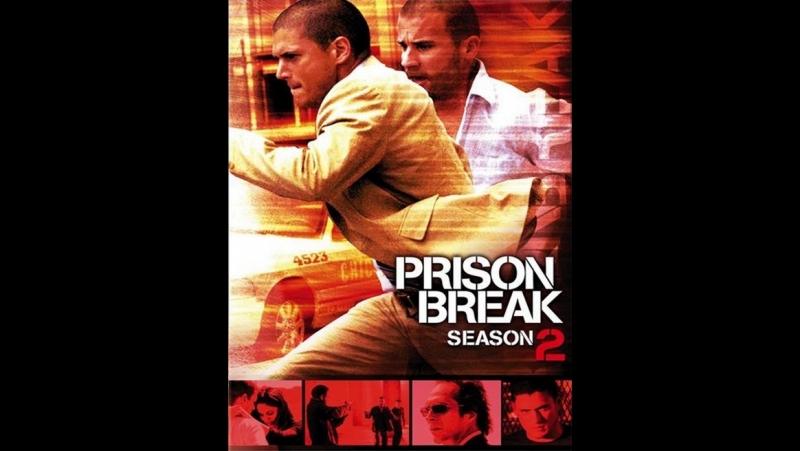 Побег (Prison Break) - (2 Сезон)