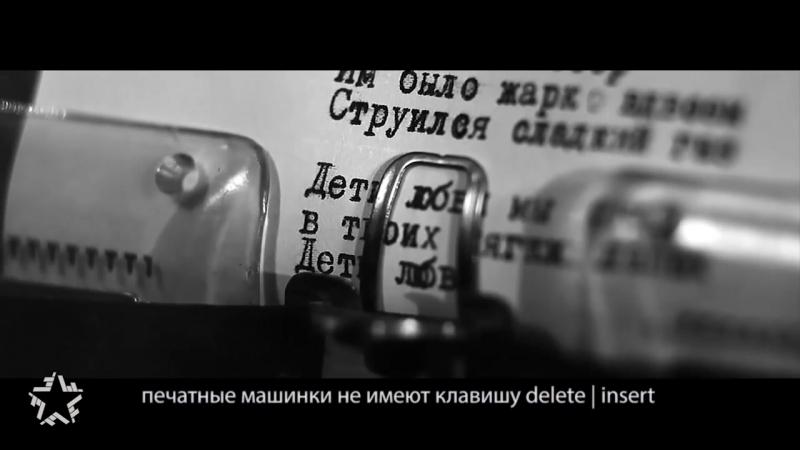 Смысловые Галлюцинации - Падал тёплый снег (памяти Ильи Кормильцева, 2015 г.)