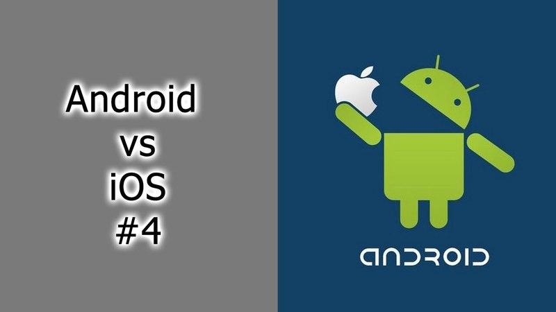 Android лучше iOS - Причина №4 - разделение экрана
