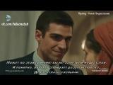 Хиляль и Алекси (ТХ) 46 серия Моя родина - это ты